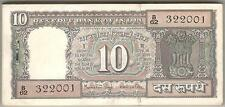 10 Rupee Bundle ★ Manmohan Singh ★ Black Boat Issue ★ 100 Serial Notes ★ UNC !!