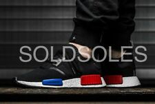 Adidas Originals NMD Runner OG 2017 / Lush Red