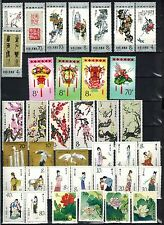 China Lot of 48 Stamps & 2 Buklets All MNH, #1355-58, MH, All VF& Clean. CV $865