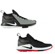 NIKE Baskets pour hommes Basketball CHAUSSURES TRAINERS LEBRON Témoin Ii 052