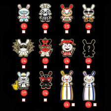 Kidrobot - Dunny Mardivale Series - YOUR CHOICE - Andrew Bell, Scribe, Jester