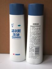 Jie Er Yin Herbal Lotion for Genital Itchy Swelling, Vaginal Discharge