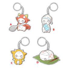 Miira no Kaikata Mii-kun How to keep a mummy Keychain Keyring Charm Strap New Be