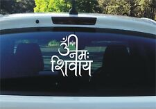 New Creative Lord Shiva Om Namah Shiva Wall Car Vinyl Sticker Decals Decor 1074