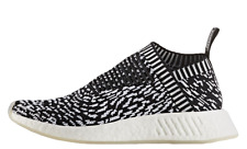 BNIB adidas NMD CS2 Primeknit Zebra Sashiko | BY3012 ALL SIZES sneaker trainers