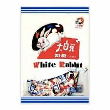 White Rabbit Chinese Milk Creamy Candy Sweets You Choose Quantity