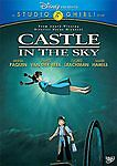 Castle in the Sky DVD Studio Ghibli Movie SPECIAL EDITION (SEALED) FREE SHIP