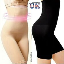 Ladies Womens Plus Size Body Shaping Sculpting High Waist Body Shaper Underwear