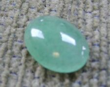 AVENTURINE CABOCHON - 9 SIZES6mm, 8 10 8x6 10 x 8 14 x10 18 x 13 25 x 18 40 x 30