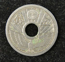 Japan 5 Sen Coin Japanese Showa Emperor