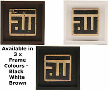 Unique Gift Islamic Framed Wall Art Stone Tile Modern Kufic Calligraphy Allah