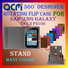 "ACM-DESIGNER ROTATING 360° 7"" COVER CASE STAND for SAMSUNG GALAXY TAB 2 P3100"