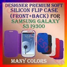 ACM-DESIGNER PREMIUM SILICON SOFT FLIP CASE for SAMSUNG S3 I9300 MOBILE COVER