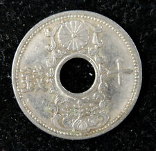 Japan 10 Sen Coin, Japanese Showa Emperor Year
