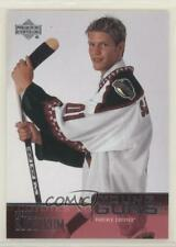 2003-04 Upper Deck #455 Fredrik Sjostrom Phoenix Coyotes RC Rookie Hockey Card