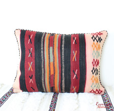 Moroccan Kilim Cushion Vintage Wool Cover or Stuffed 50 cm x 40 cm VC114