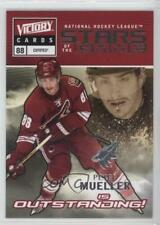 2009-10 Upper Deck Victory Stars of the Game #SG18 Peter Mueller Phoenix Coyotes