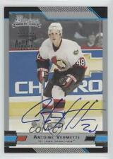2003-04 Bowman Draft Picks 153 Antoine Vermette Ottawa Senators Auto Hockey Card