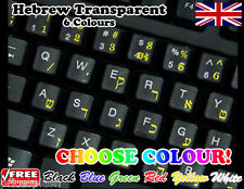 Hebrew Transparent Keyboard Stickers Computer Laptop 6 Colours Red Blue White