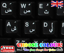 Arabic Transparent Keyboard Stickers Computer Laptop 7 Colours Red Blue White