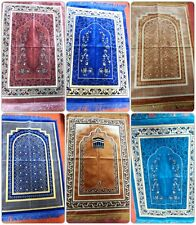 BEAUTIFUL EXTRA  LAGRE PRAYER MAT / RUG /JAEY NAMAZ/JANAMAZ/ MUSALLAH,