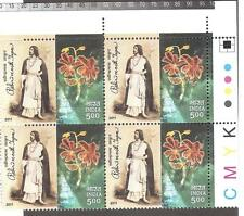 2011 Rabindranath Tagore,150 Years of Birth Anniv BLOCK OF 4 with Traffic Light