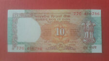 holy number ending 786 rare fancy India Bank Note Rs 10/- Signed By C Rangrajan