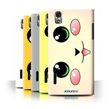 Cute Kawaii Phone Case/Cover for LG Prada 3.0/K2/P940
