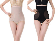 Slimming Pants Girdle Body Shaping Underwear Bum Lifter Shaper Slimming Girdle
