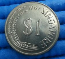 1969 Singapore $1 Stylised Lion Coin