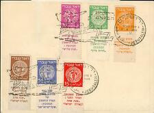 Israel Michel Nr. 1-6 y with TAB on card Jerusalem gh74