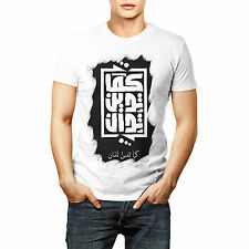 Arabic Letters Quote T shirt Sports Wear White Round Neck