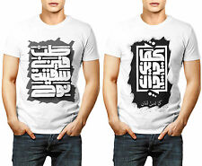 Combo Arabic Letters Quote Designer Printed T Shirts