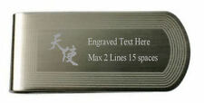 Angel Logo Engraved Personalised Custom Text Silver Gold or Money Clip ZZ02