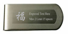 Chinese Good Fortune Personalised Custom Text Silver Gold or Money Clip ZZ04
