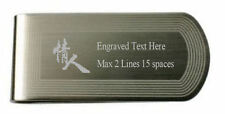 Chinese Love Valentine Personalised Custom Text Silver Gold or Money Clip ZZ06