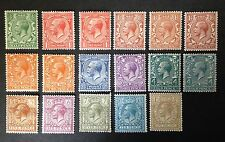 GB King George V, mounted mint set (not complete), Royal Cypher watermark.