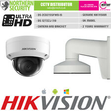 HIKVISION 5MP 2MP H.265 POE SD-CARD VCA P2P AUDIO EXIR DOME IP SECURITY CAMERA
