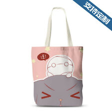 Miira no Kaikata How to keep a mummy Shoulder Bag Shopping Bags Canvas Cos Gift