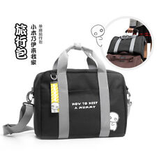 Miira no Kaikata How to keep a mummy Shoulder Messenger Bag Travelling Satchel
