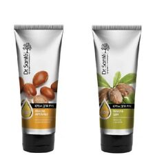 Hand Cream with Shea Butter and Argan Oil for Dry skin 75ml Dr.Sante