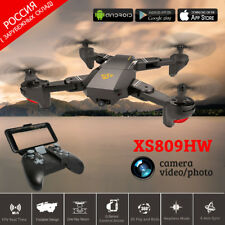 XS809HW PFV RC Quadcopter RC Drone With WIFI Camera 2.4G 6-Axis RTF Headless