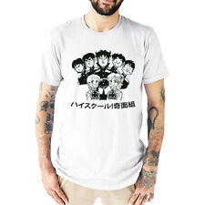 T-Shirt Le college fou fou/ High School! Kimengumi artwork
