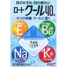 Rohto Cool 40a Alpha 12ml Vitamin Eye Drops Trial or with Tracking number F/S