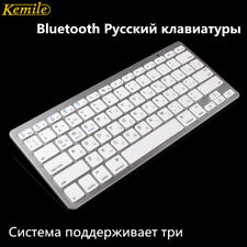 Wireless Bluetooth Keyboard for Tablet Laptop Phone Support iOS Windows Android