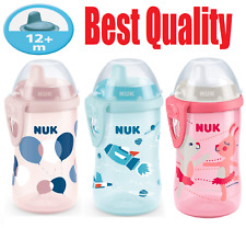 NUK First Choice+ 300ml Kiddy Toddler Cup, anti leak - Penguin (12 Months.+)