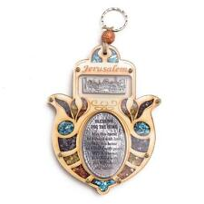 Jerusalem Relief Wooden Craft Wall Hanging Judaica Hamsa Hand Home Blessing Gift