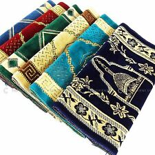 Turkish Kids Children Prayer Mat Islamic Pray Rug Namaz Carpet 60x35cm 8 Colours