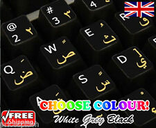 Arabic English Non-Transparent Keyboard Stickers Computer Laptop PC 3 Colours!