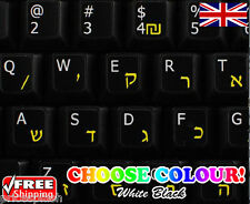 Hebrew English Non-Transparent Keyboard Stickers Computer Laptop PC 2 Colours!